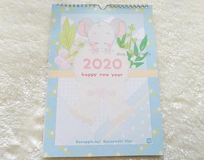 Wall Calendar - Cotton and Mist (2020)
