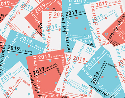 xmas card 2019