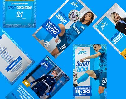 Oficial social media templates for WFC Zenit
