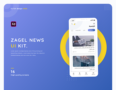 Zagel news app