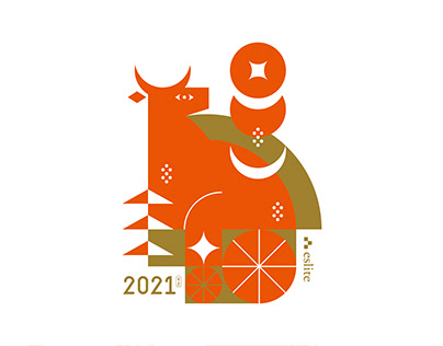 2021 eslite Chinese Year of the Ox