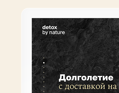 Detox by Nature / Website