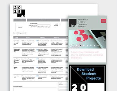 ISTD-Assessment-platform-Website