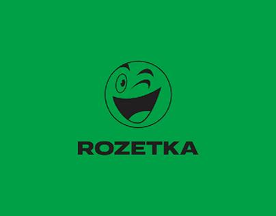 Rozetka - Redesign Concept