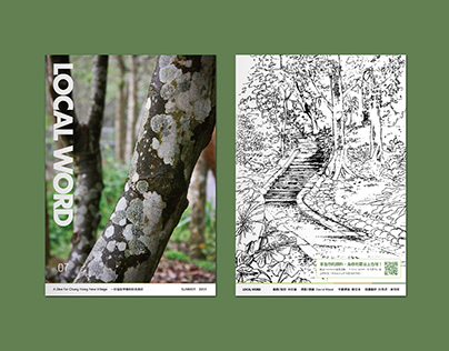 LOCAL WORD ISSUE 07 - SUMMER 2019