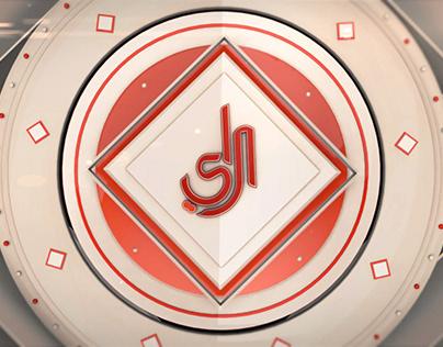AL-RAI (OPINION) Program Re-brand for BAHRAIN TV