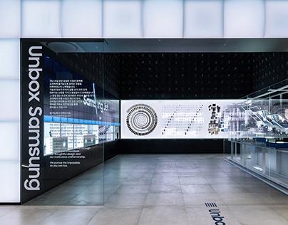 Samsung Galaxy History Walls