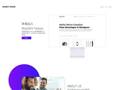 WooDEV TAIWAN Web Design