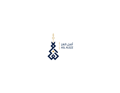 ASL AEZZ - Brand identity