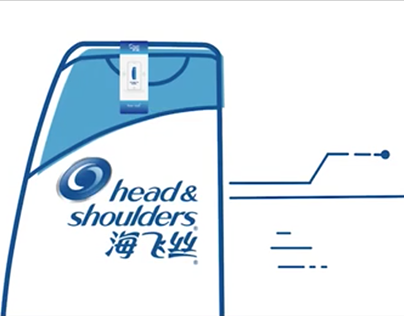 Real Seal - Head & Shoulders