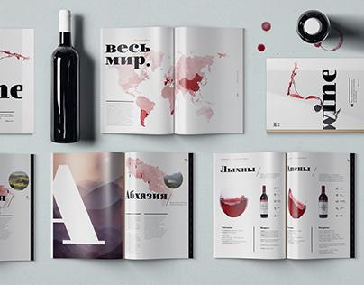 Wine list / MISTRAL Alko