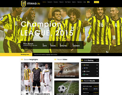 ittihad fc - Sports organizations Theme