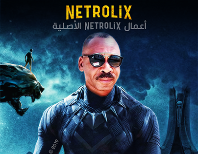 السينما العالمية بعيون جزائرية