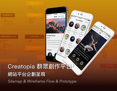 Creatopia 群眾創作平台 | 網站企劃 . Wireframe . Prototype