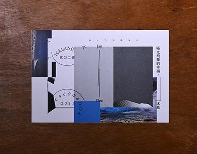 Calenbook 2021 Iceland