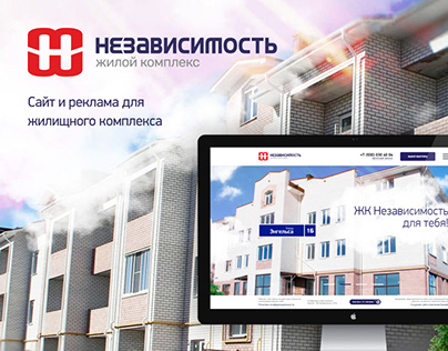 Nezavisimost' - Real Estate
