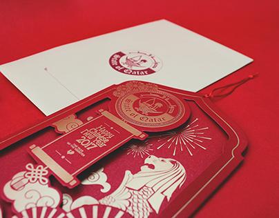 Qatar Singapore . New Year Greeting Card