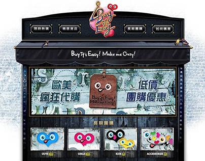 Buy its Easy! - Hong Kong Web Design