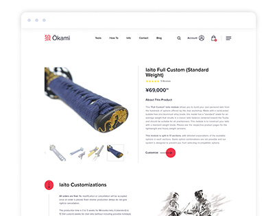 Product Page for Japanese Budo Equipment Store