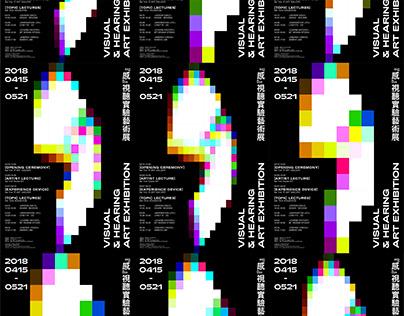 SENSE - Visual & Hearing Art Exhibition