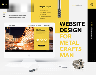 Personal website for metal craftsman