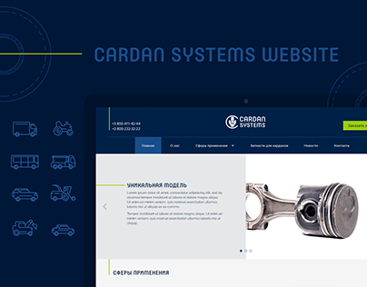 Cardan Systems Website