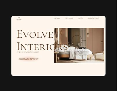 Landing page for interior designer