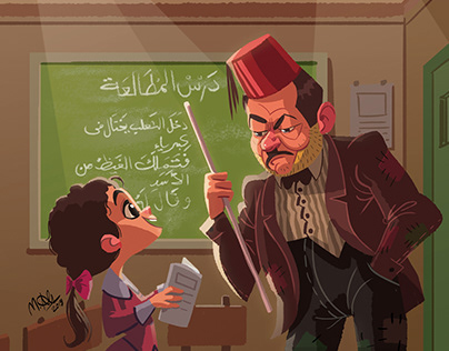Egyptian movies illustrations