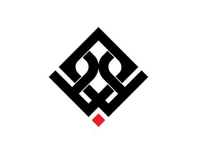 Development Organization of Isfahan Municipality / 2006