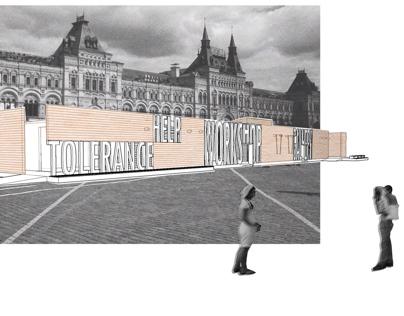 Red Square Pavillion Competition