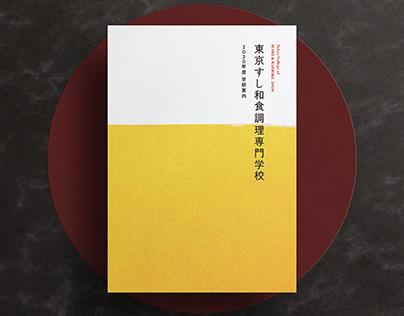 Tokyo College of SUSHI & WASHOKU