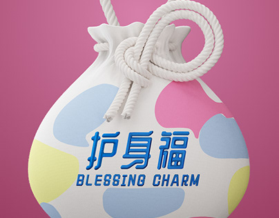 Blessing Charm CGI