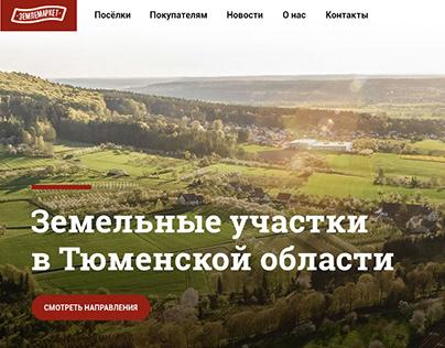 Агрегатор предложений по продаже земельных участков