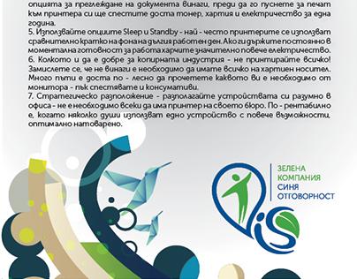 Ideal Standart Green Project V.1