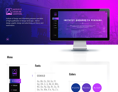 Website Design Institute of Design and Advertising