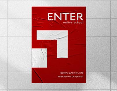 ENTER | For Logomachine