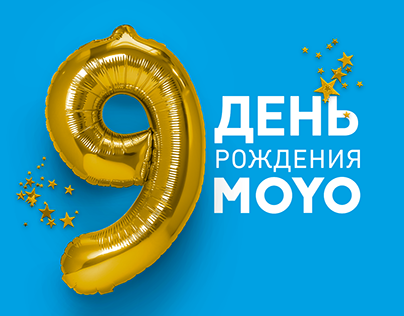ConceptHappy birthday, company MOYO.ua