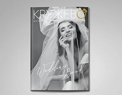 """Magazine """"KRUZHEVO"""" Wedding book"""