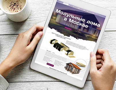 Landing page for the sale of modular homes