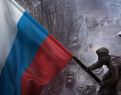 Электронная открытка к Дню Флага России
