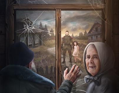 Иллюстрации для книги Свердловск-45