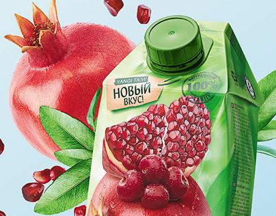Dena pomegranate
