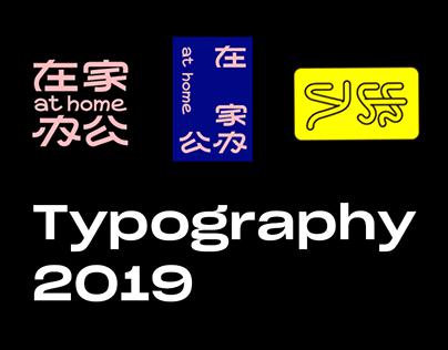 2019 Typography & Logo