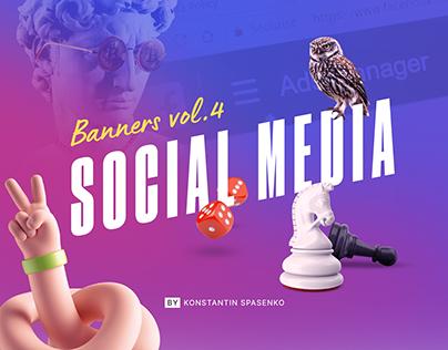 Рекламные баннеры ч.4/Social media banners vol.4