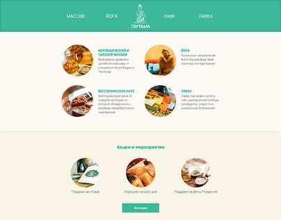 GAUTAMA / Site