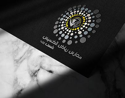 logo for ( مدارس رياض الخميس بالسعودية )