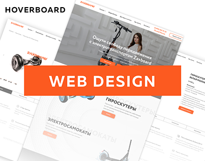 Website for the sale of hoverboard