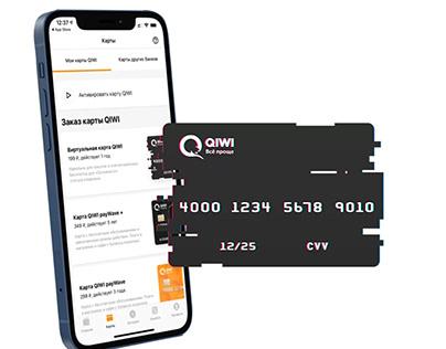 Qiwi Digital Card
