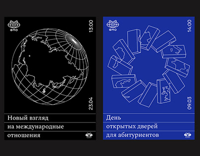 Identity for The School of International Relations
