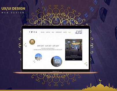 WEB DESIGN (Islamic) UX UI DESIGN